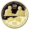 Bush-Gorbachev Malta Summit gold coin